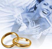 Свадьба в Магнитогорске