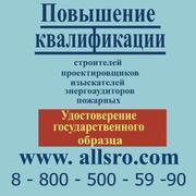 Требуется повышение квалификации строителей для Магнитогорска