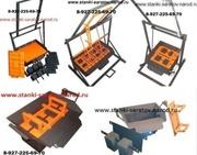 станки для изготовления полублоков и шлакоблоков