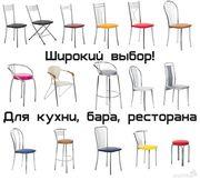 Для кафе,  дома,  дачи,  современный дизайн-стулья