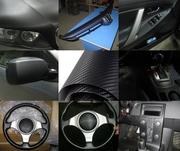 Продажа плёнки - 3D Carbon MaxPlus по 1600 рублей!!!!!!!!!!!!!