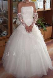 Продам свадебное платье,  цвет